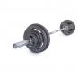 Olympijská činka TRINFIT 90 kg Hammertone