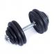 TrinFit jednorucka 30 kg set_03